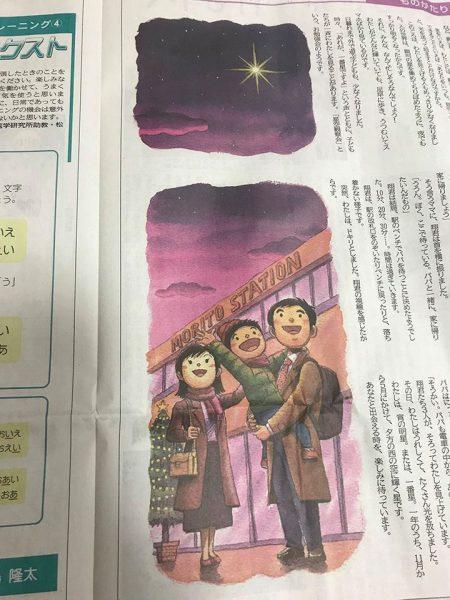 佐藤勝則お仕事情報