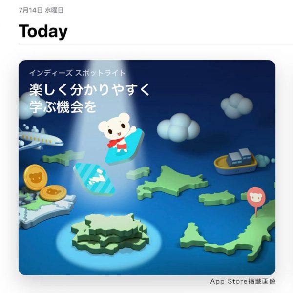 田井中未来お仕事情報
